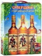 """Набор Капитан Морган Пряный Золотой 3 бутылки по 0,5 л + игра """"Мафия"""""""