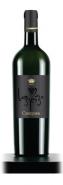 Саперави - Красное Сухое Грузинское вино (серия Царское)